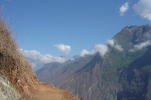 awesometrailvu 300x200 Choquequirao
